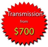 Got Transmission Problems? Sergeant Clutch Discount Transmission & Automotive In San Antonio, Texas offers Full Auto Repair & Service On All Makes & Models Check Engine Light On? Brake Light On? Transmission Light On? FREE Performance Check, Mechanic On Duty, Towing Service
